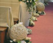 Fiori chiesa matrimonio, fiori spiaggia matrimonio, fiori matrimonio comune